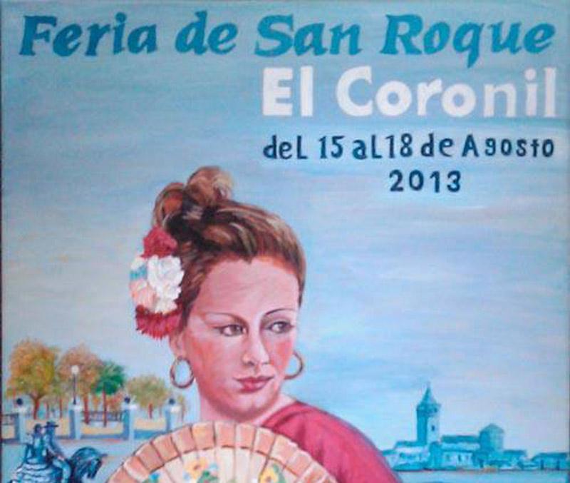 Todo preparado para que comience la Feria de San Roque en El Coronil